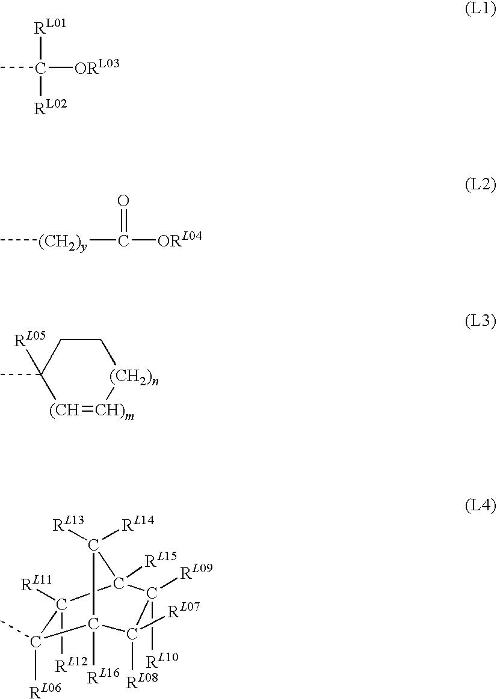 Figure US07569326-20090804-C00014