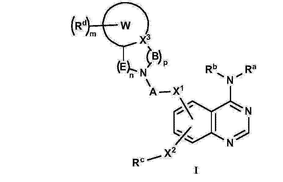 Figure CN103102344BC00021