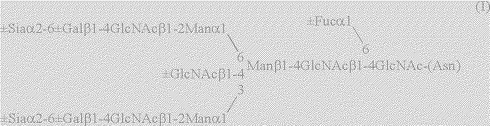 Figure US07064191-20060620-C00001