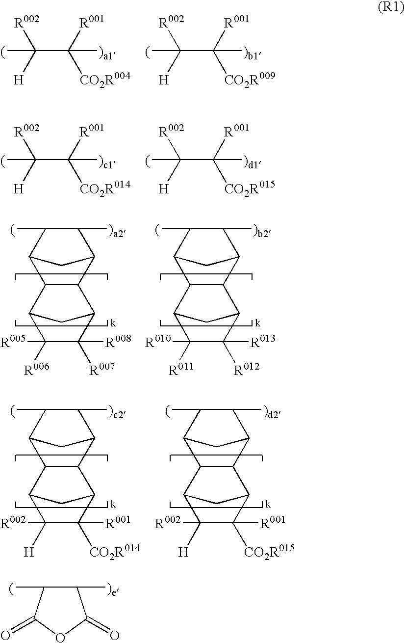 Figure US07687222-20100330-C00007