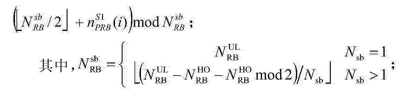 Figure CN105594134BC00032
