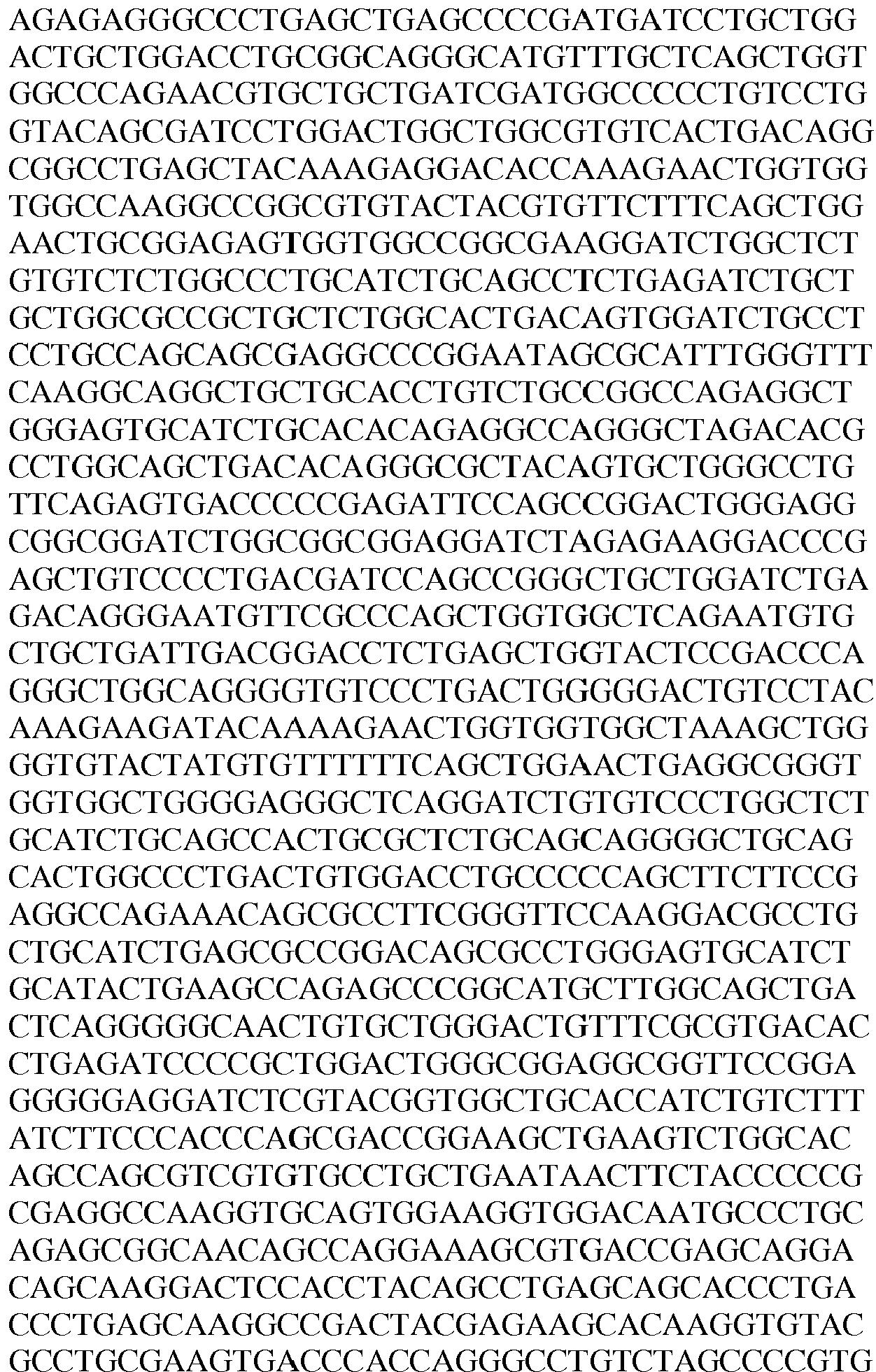 Figure imgb0181