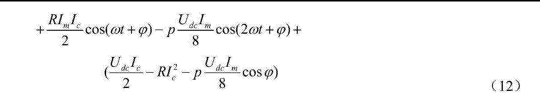 Figure CN105262330AD00141