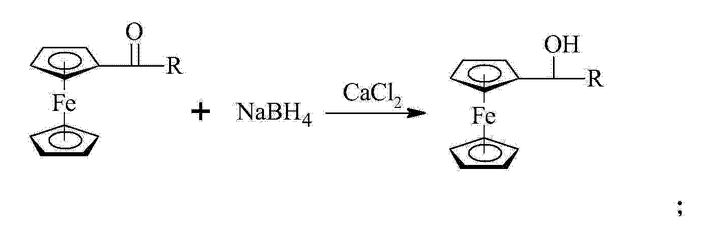 CN103910764A - Polymerizable ferrocenyl derivative and