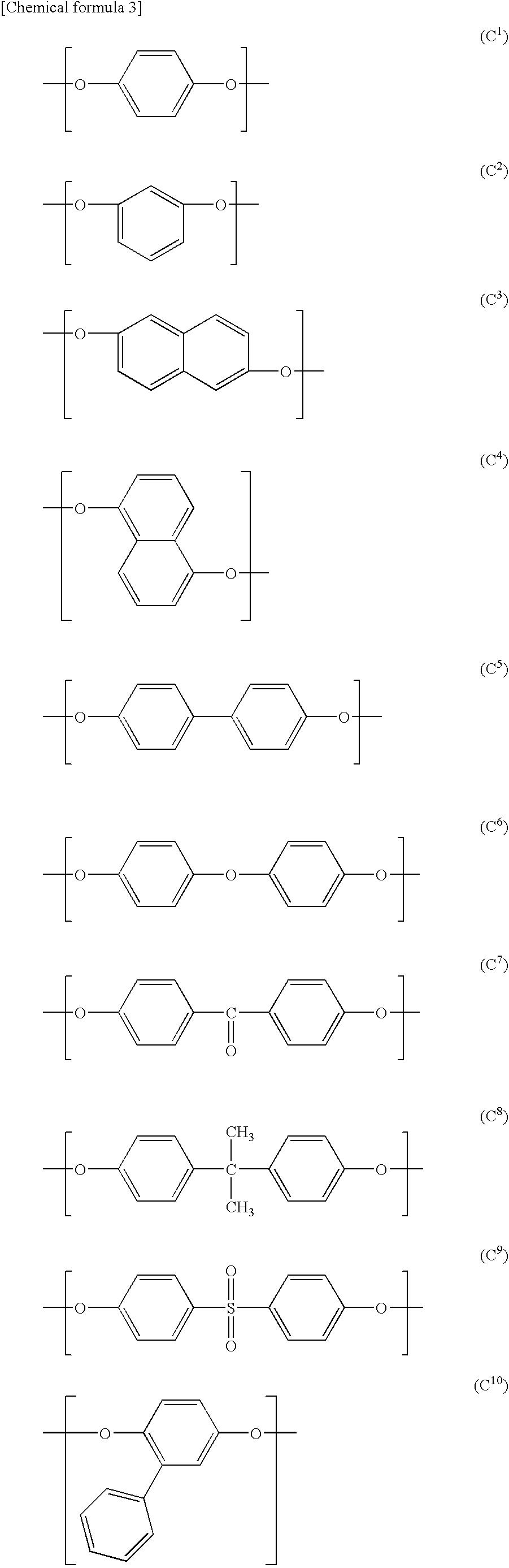 Figure US20070077416A1-20070405-C00003