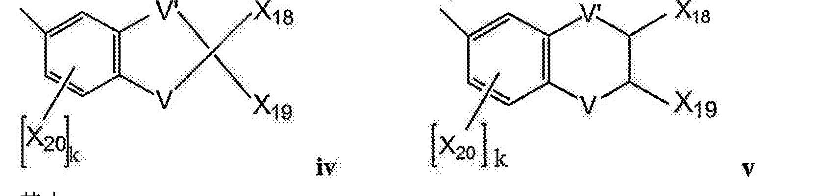 Figure CN105838349AD00311