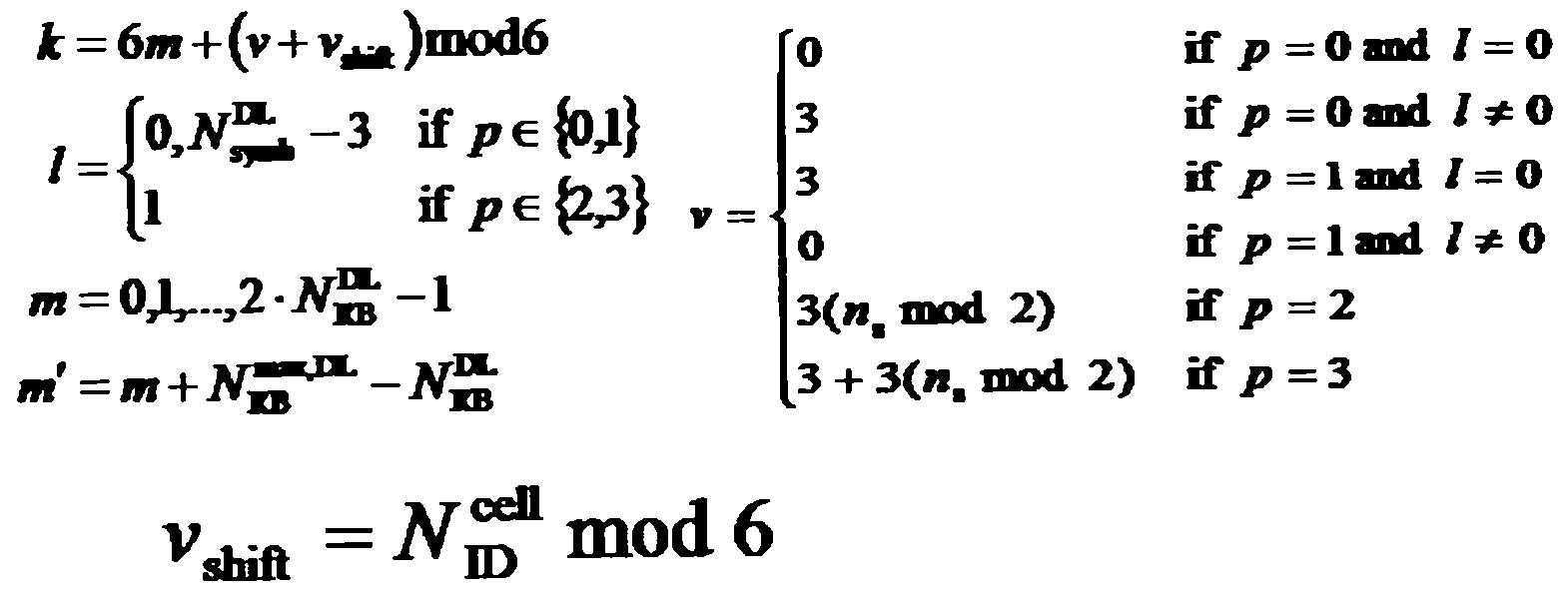 Figure 112012057742956-pct00057