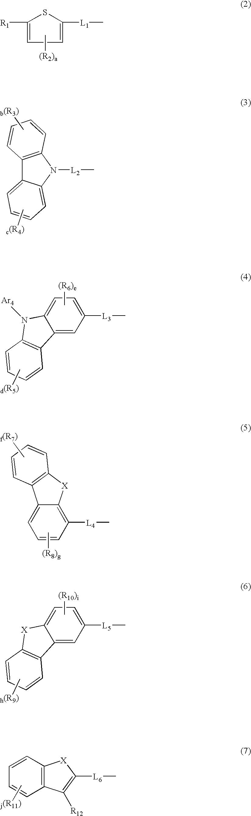 Figure US20090066235A1-20090312-C00002