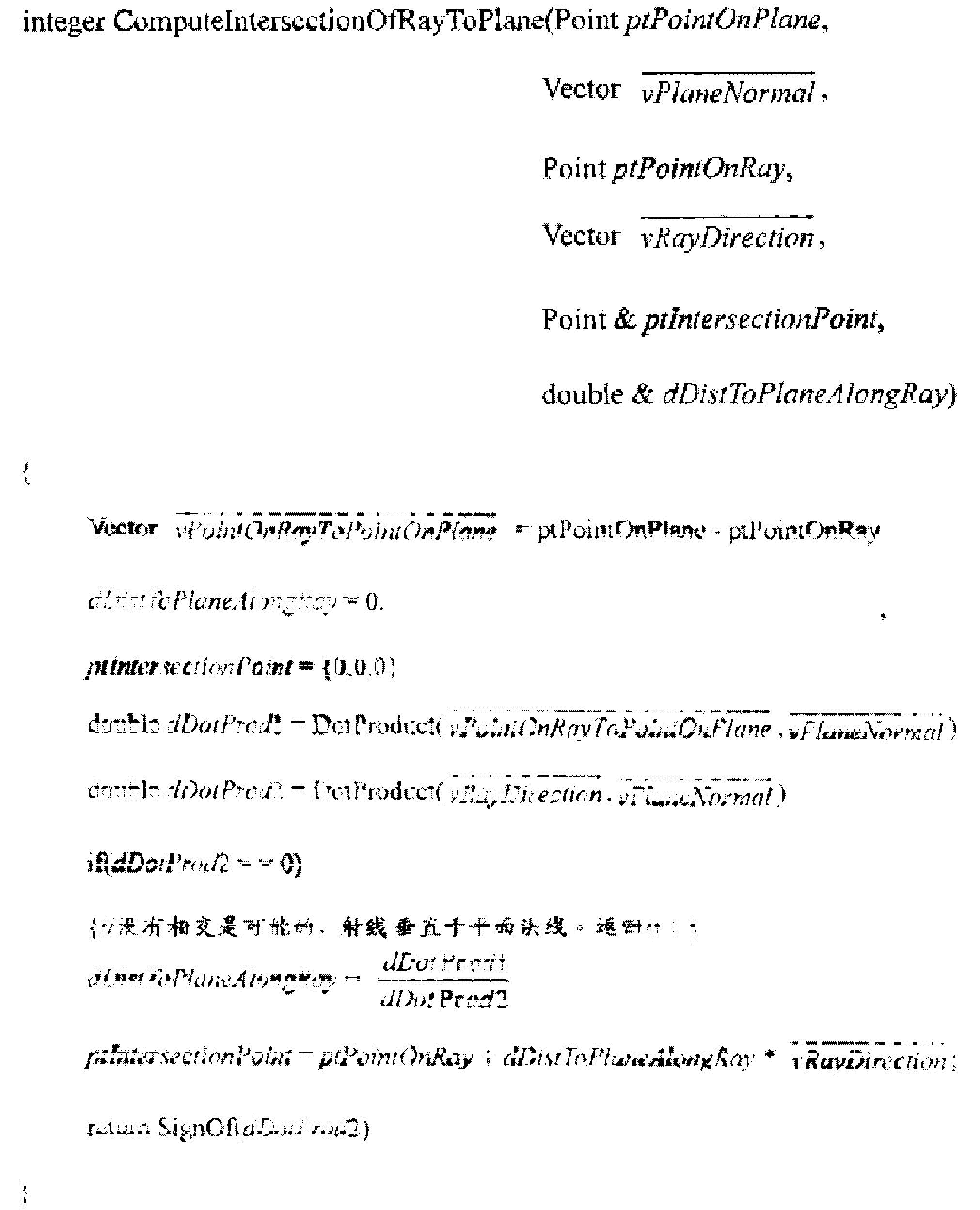 Figure CN102713775BD00251