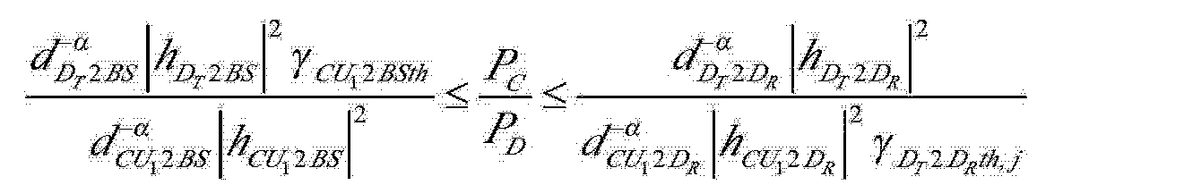 Figure CN102883451AD00104