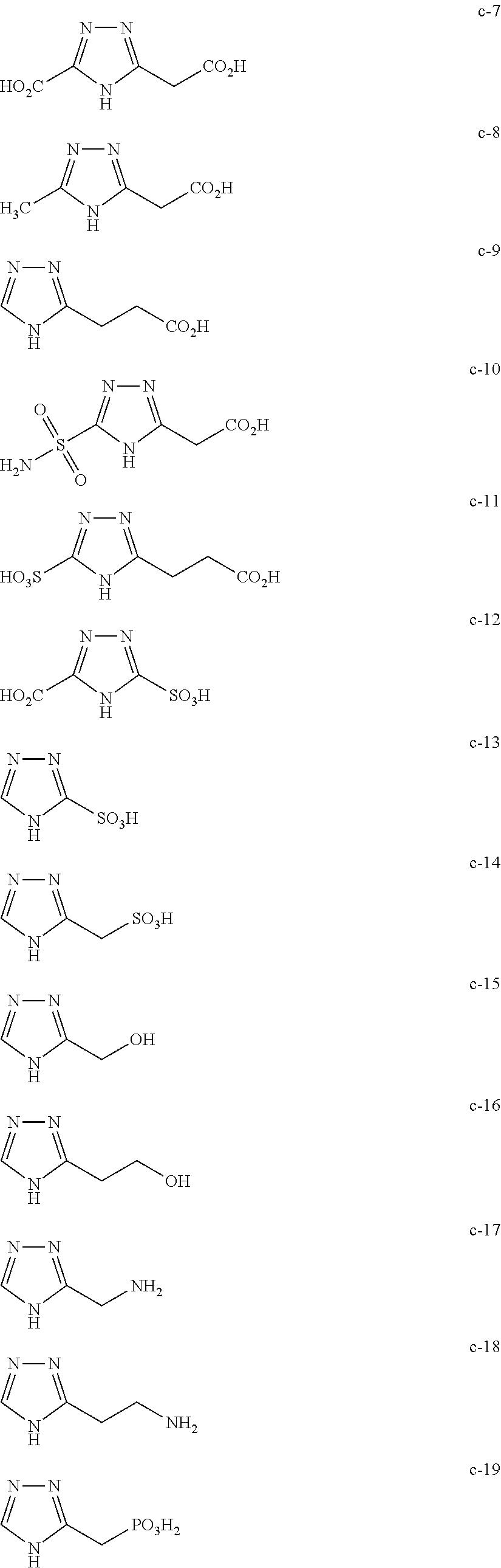 Figure US08083964-20111227-C00012
