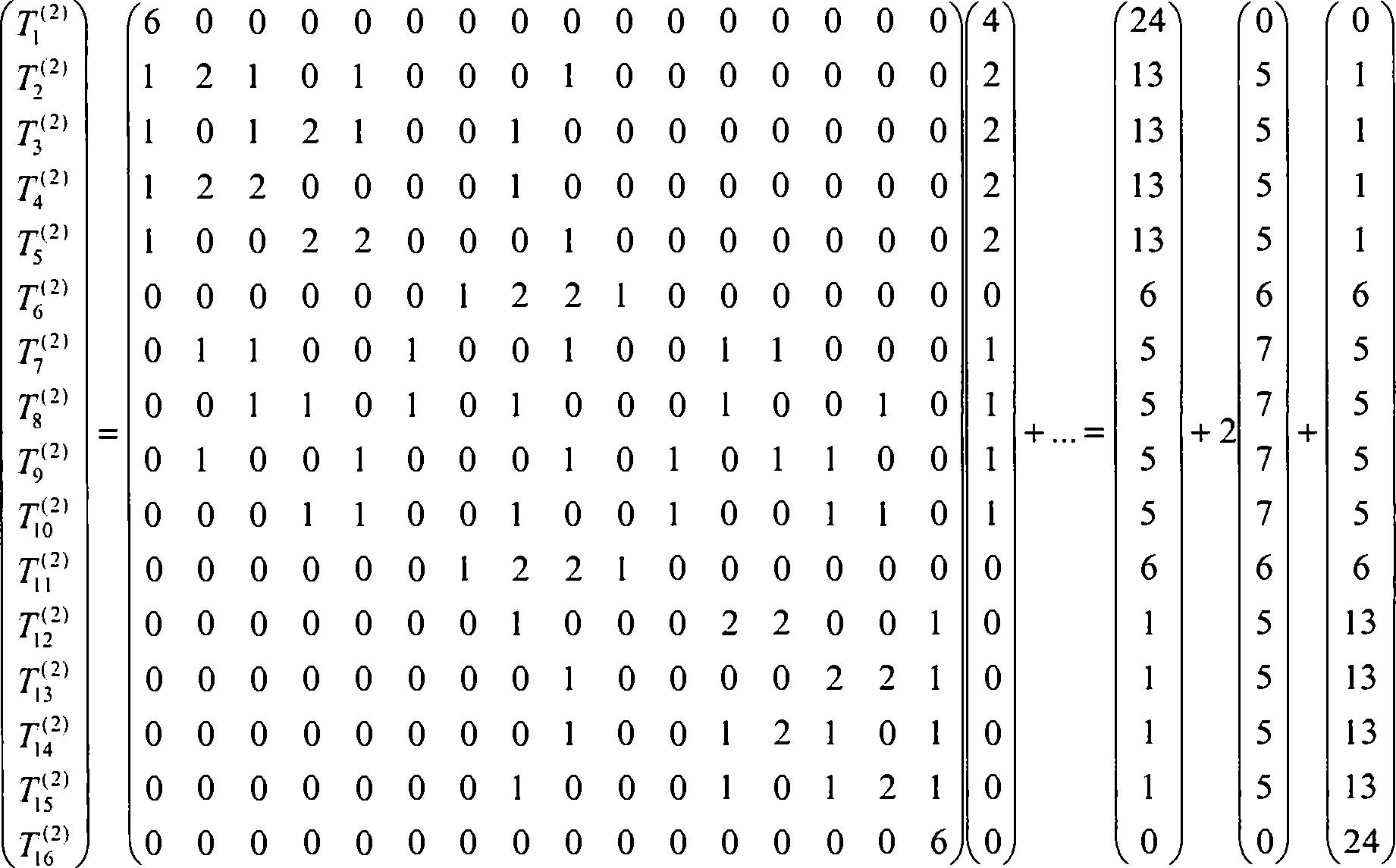 Figure DE102009021785B4_0012