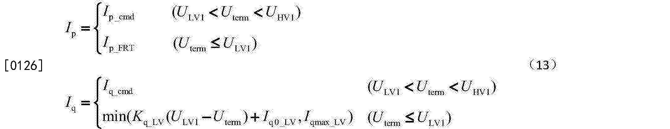 Figure CN107453389AD00133