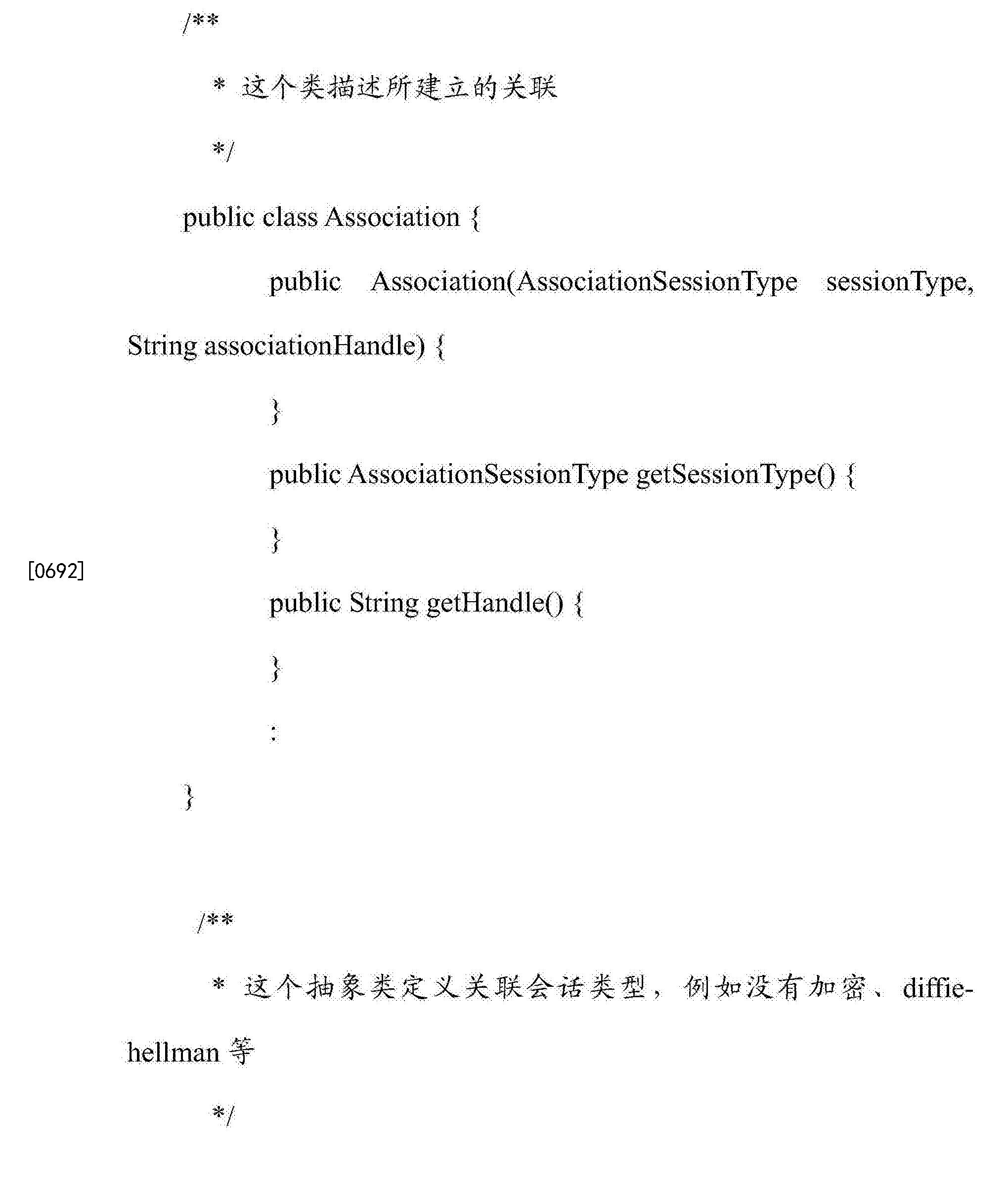 Figure CN104255007BD00802