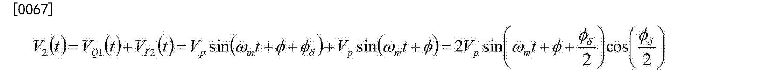 Figure CN104539379BD00083