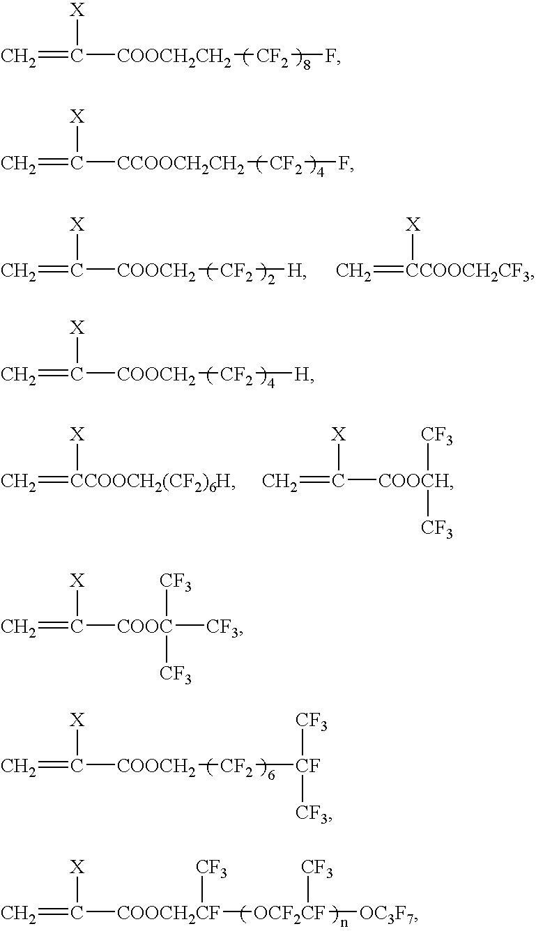 Figure US20050158004A1-20050721-C00035