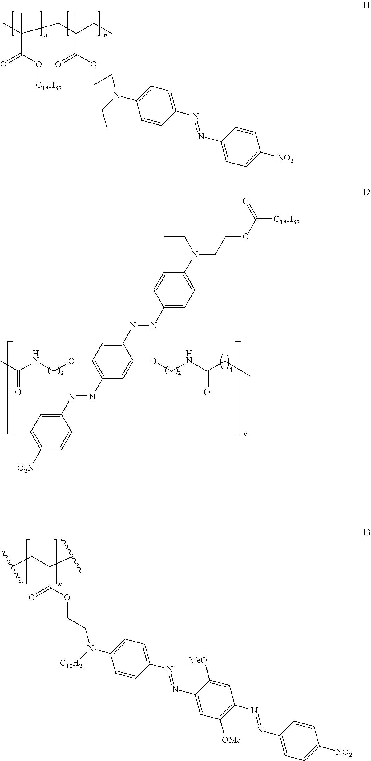 Figure US10340082-20190702-C00038