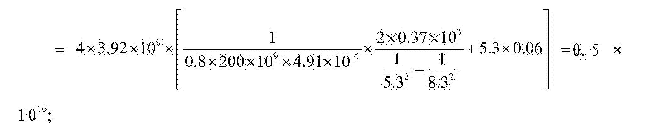 Figure CN106499398BD00152