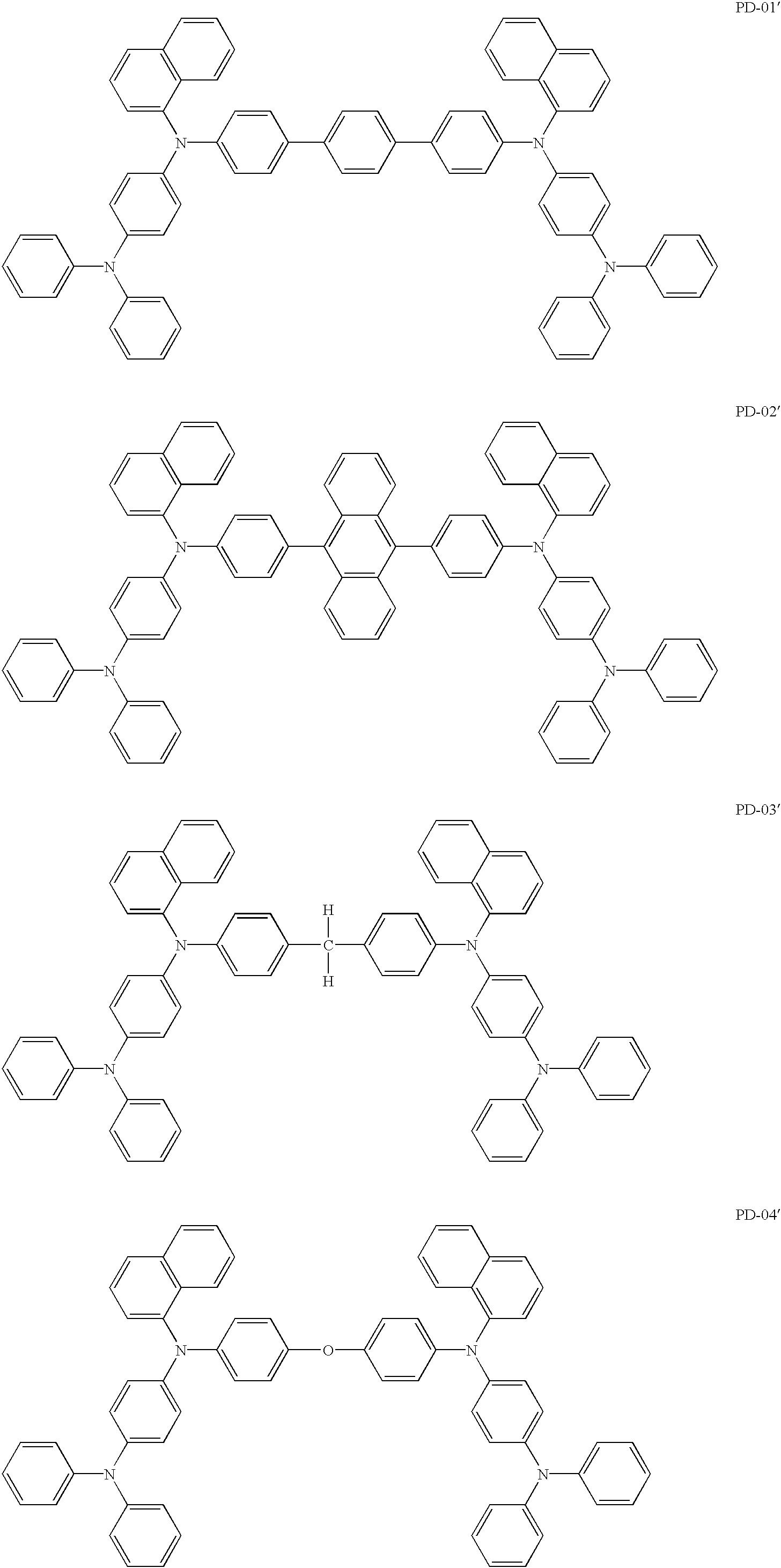 Figure US06541129-20030401-C00041