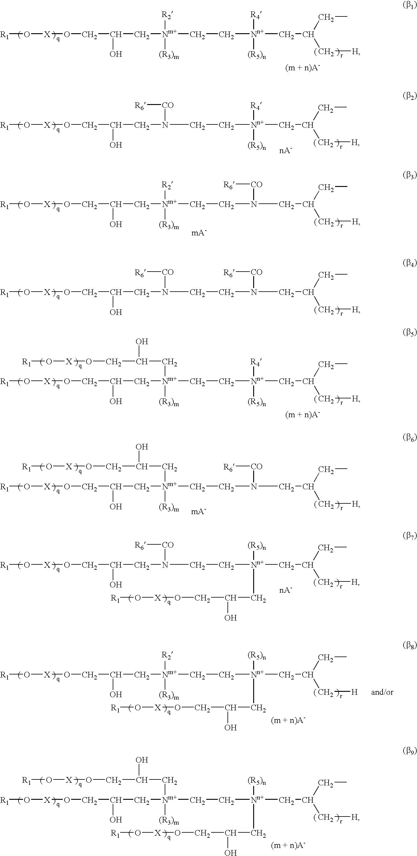 Figure US20040236055A1-20041125-C00012