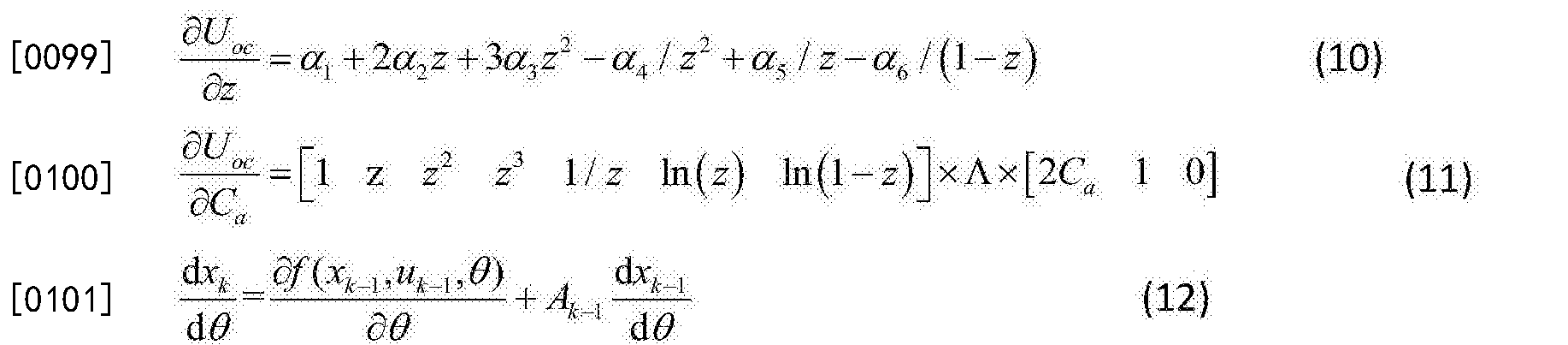 Figure CN106291381BD00094