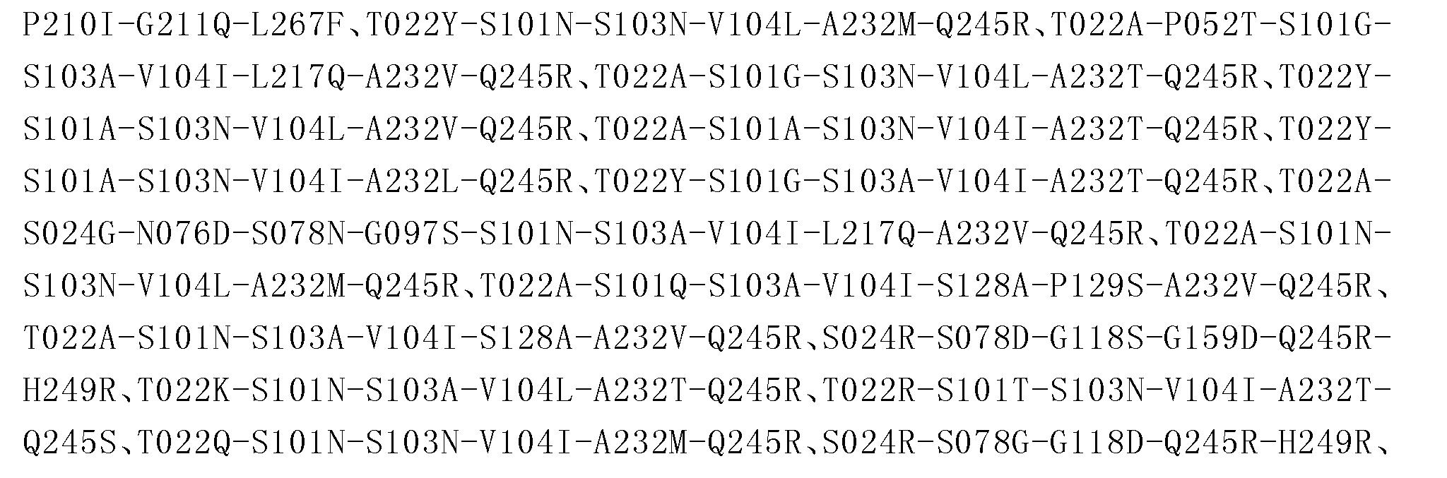 Figure CN103764823BD01042