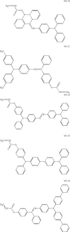 Figure US20070031746A1-20070208-C00008