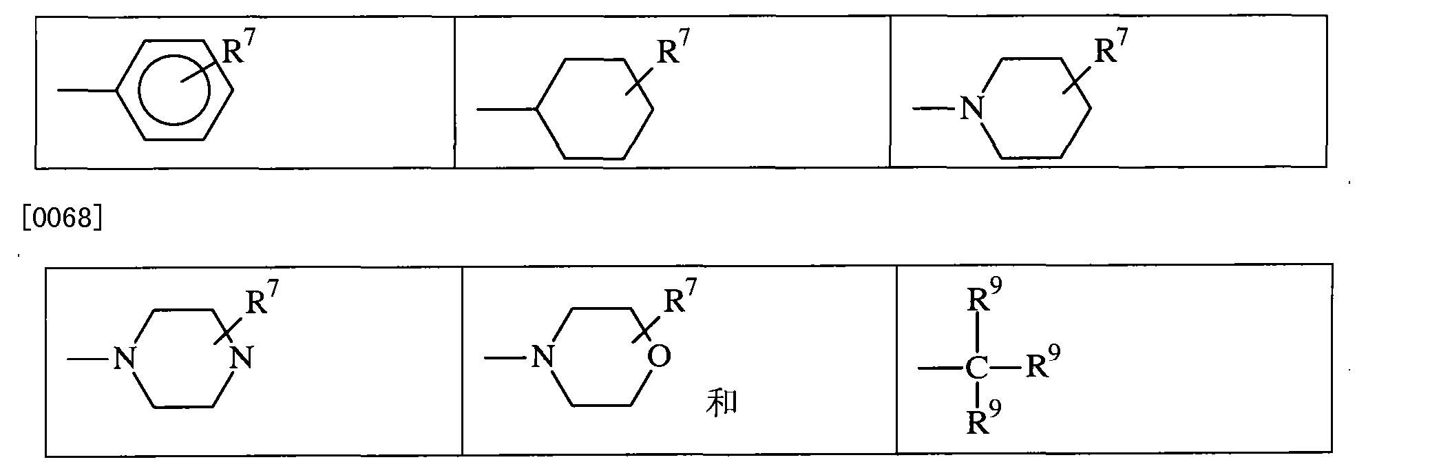 Figure CN102083897AD00111
