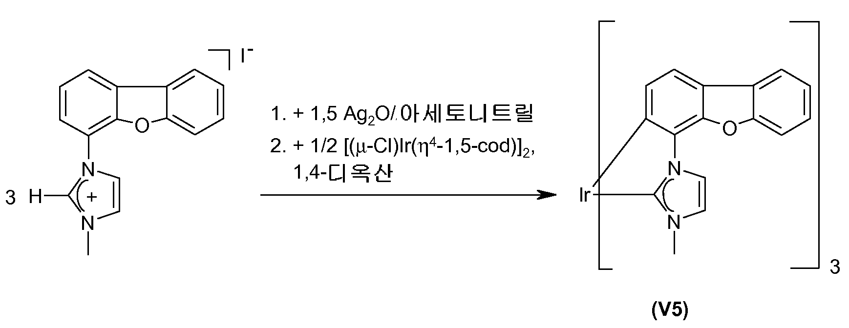 Figure 112009072963910-pct00073