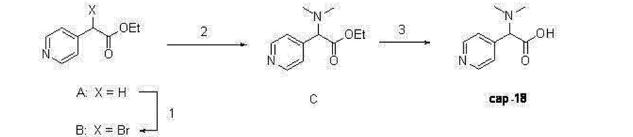 Figure CN102378762AD00621