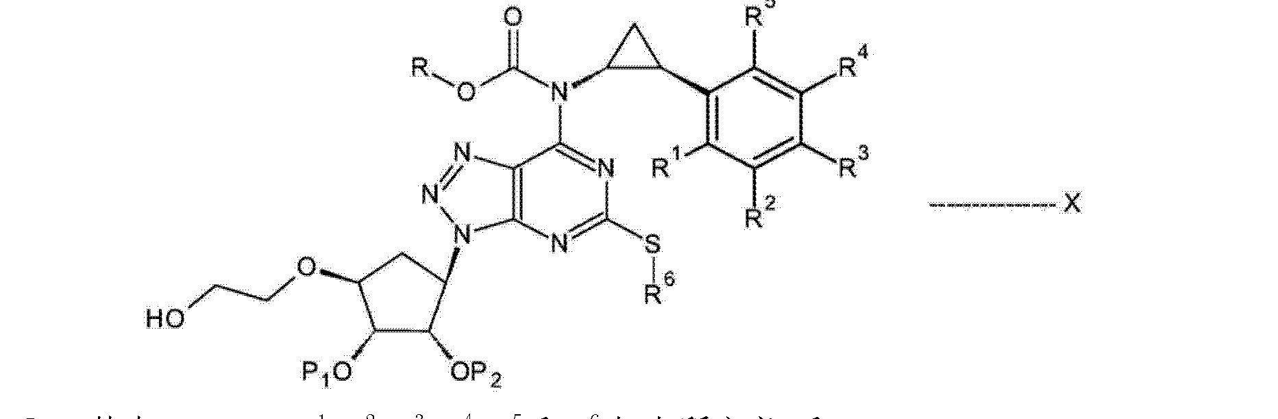 Figure CN103429576AD00271