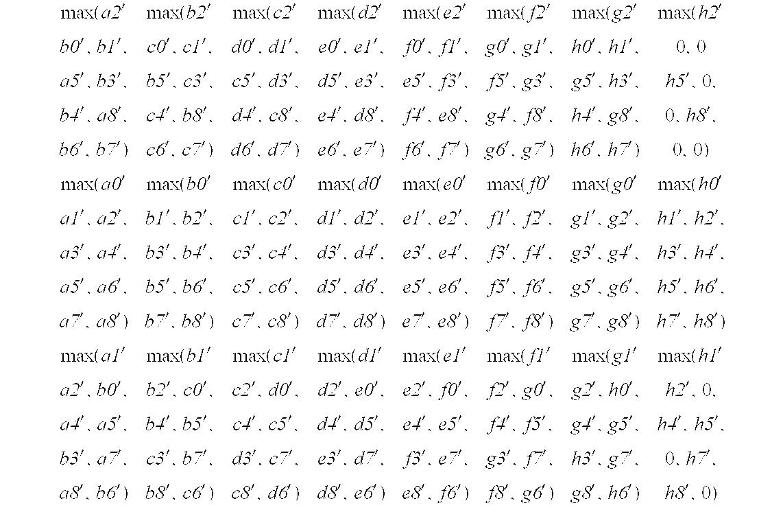Figure US06282328-20010828-M00041
