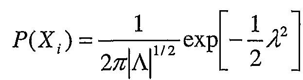Figure 112008016903494-pct00020
