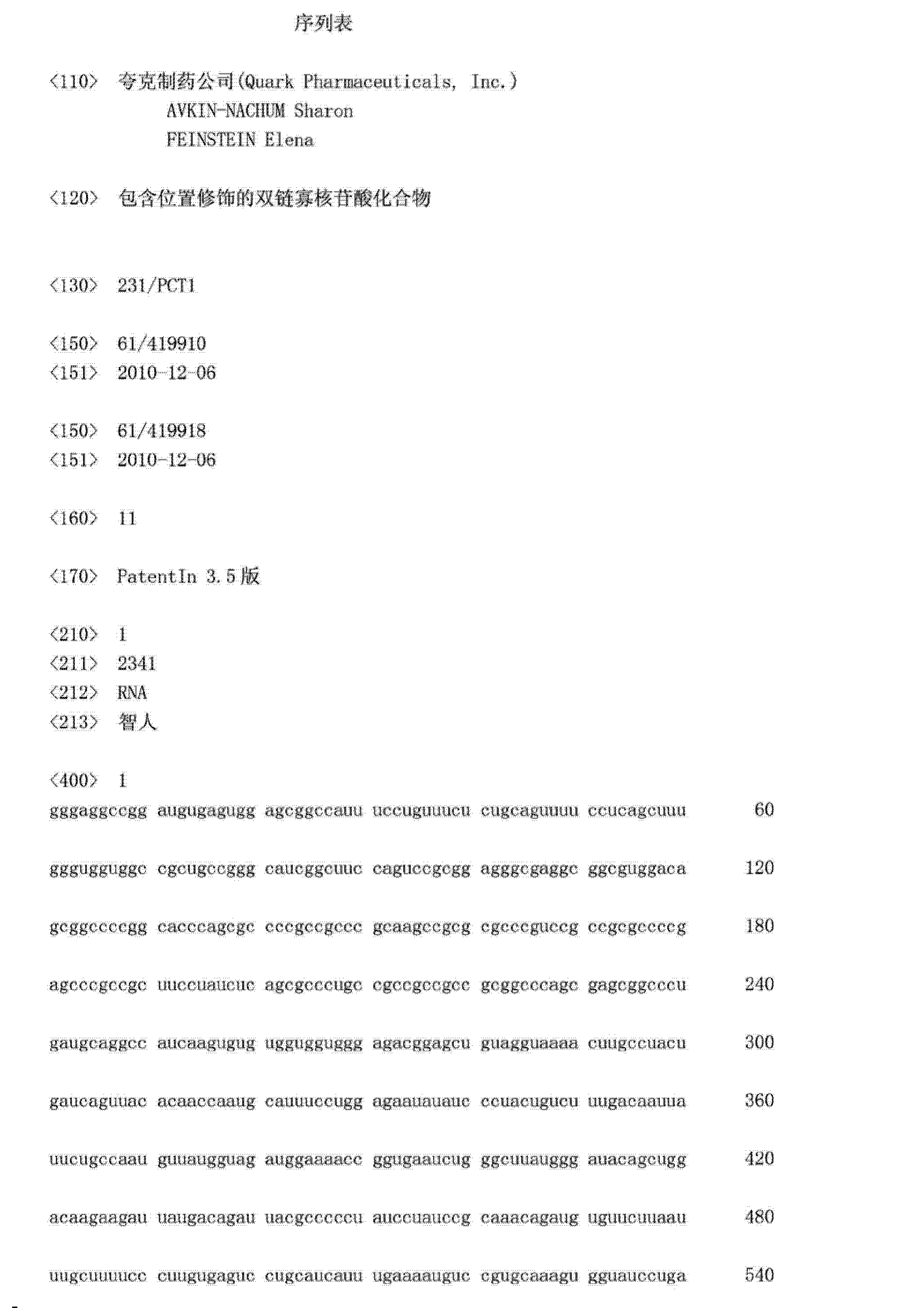 Figure CN103298939AD00921