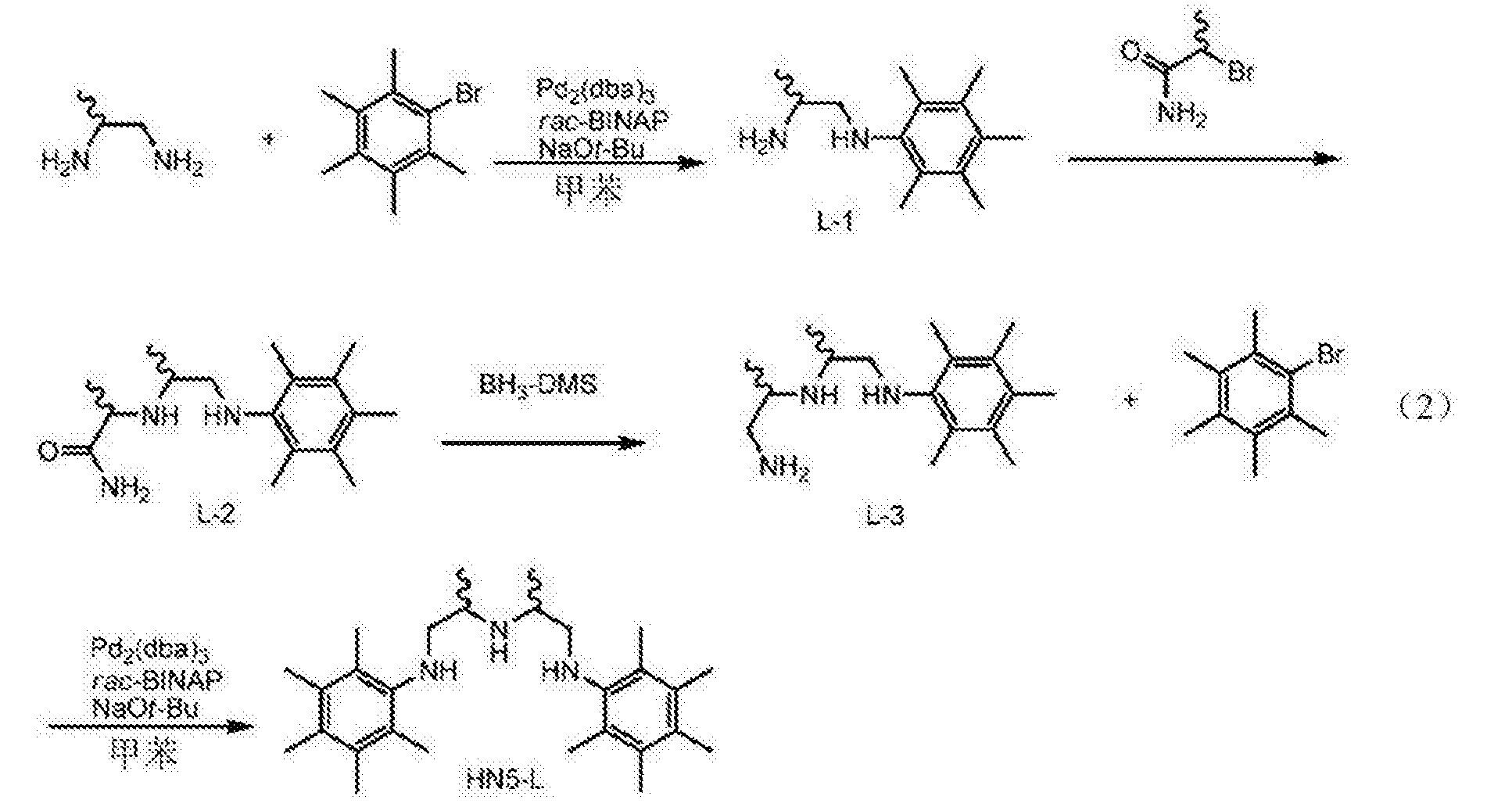 Figure CN105143280BD00221