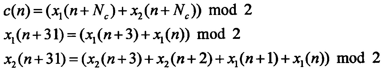 Figure 112014016215071-pct00018