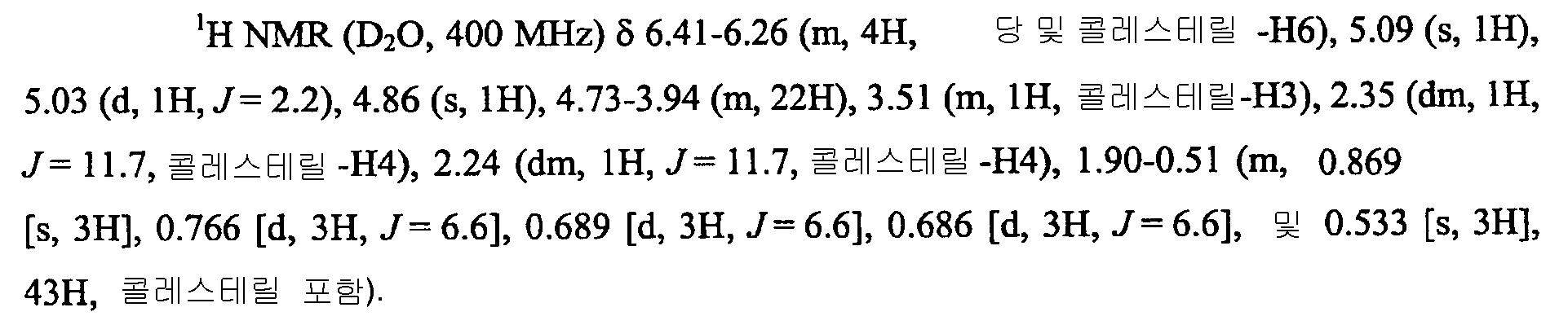 Figure 112010030712312-pct00013