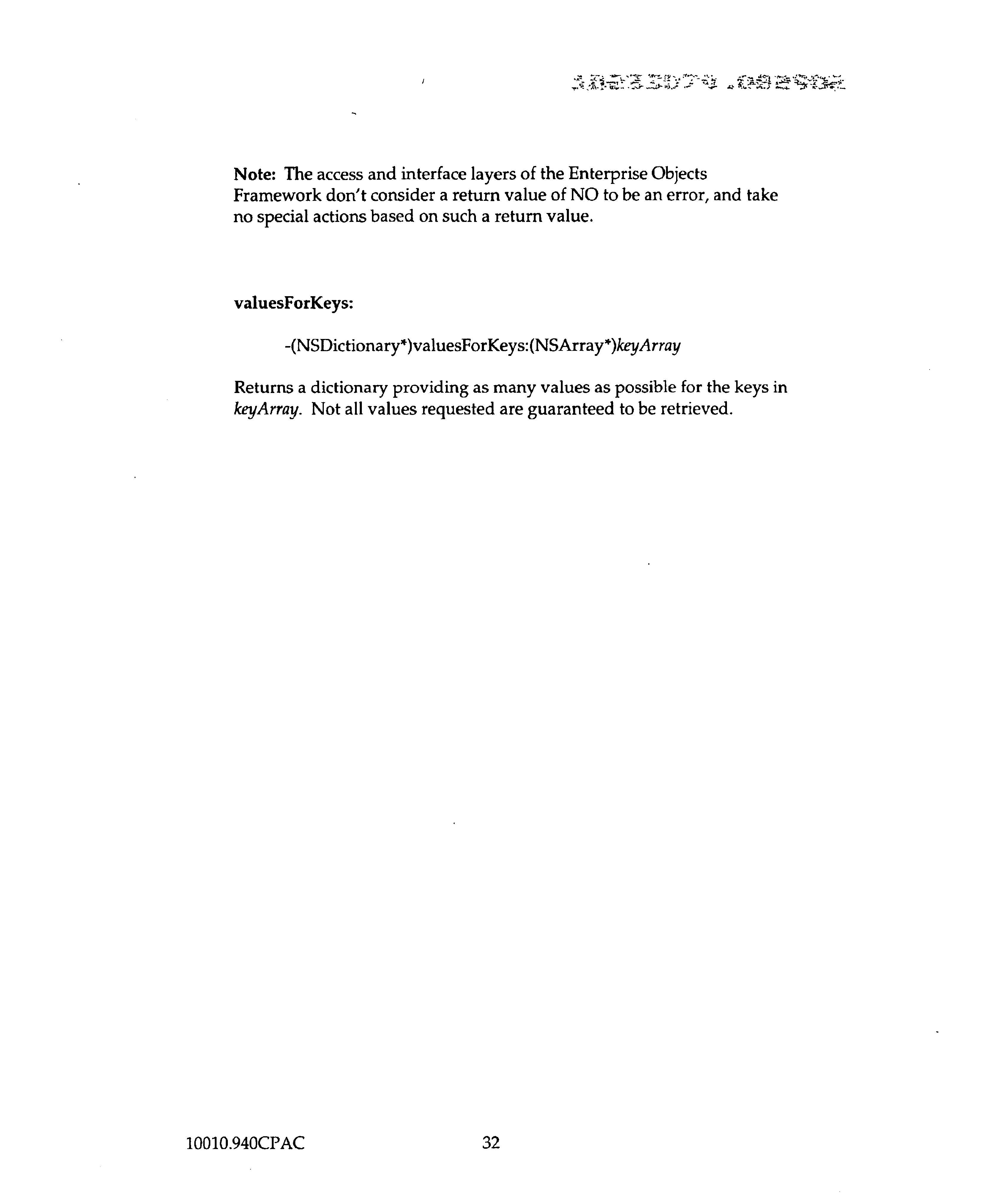 Figure US06820268-20041116-P00006