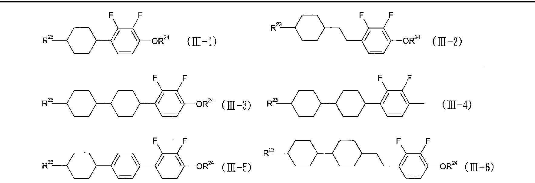 Figure CN102575167AD00251