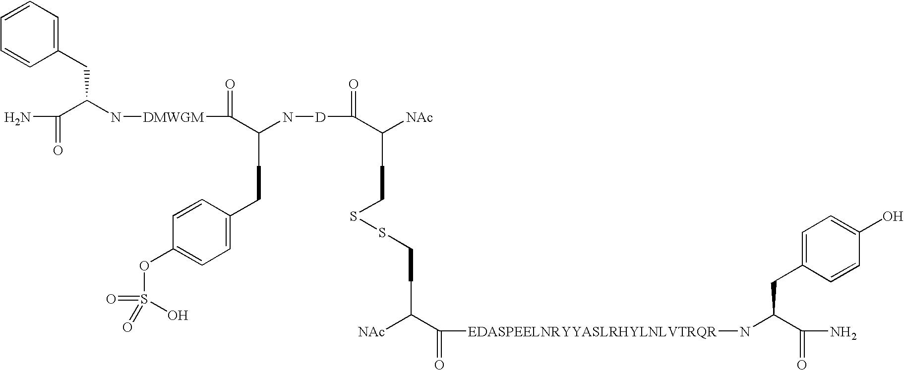 Figure US20060293232A1-20061228-C00006