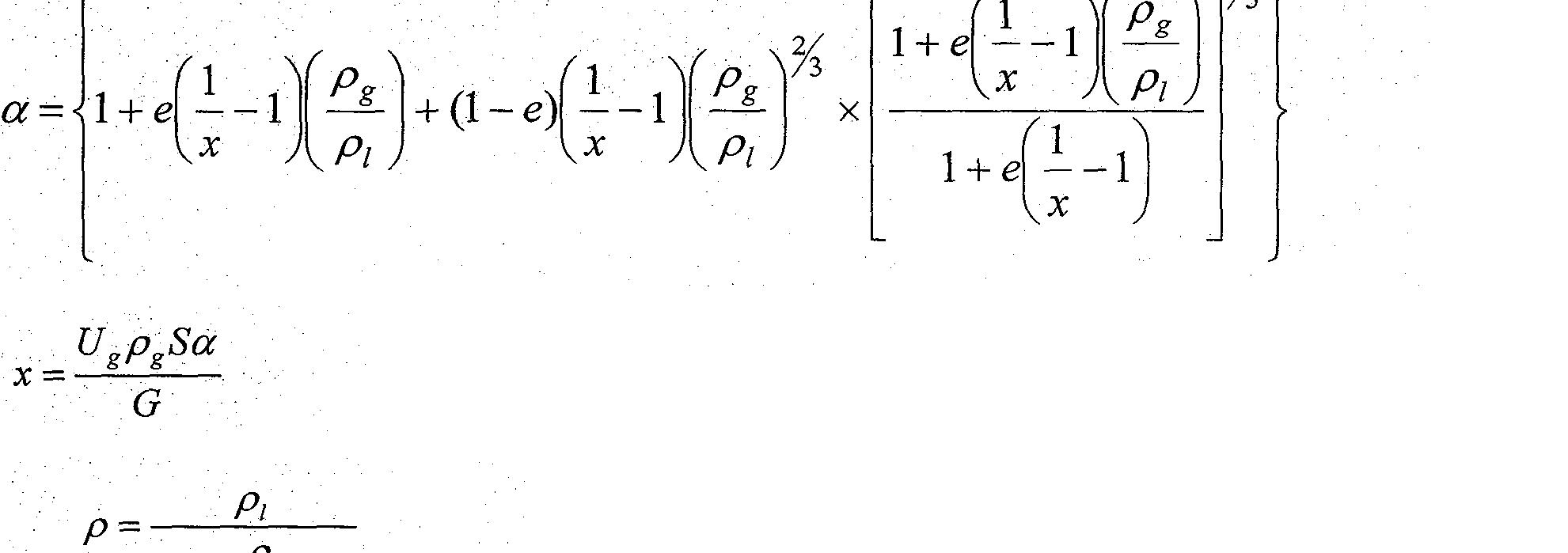 Figure CN101839738BC00021