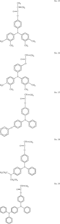 Figure US20070059619A1-20070315-C00017