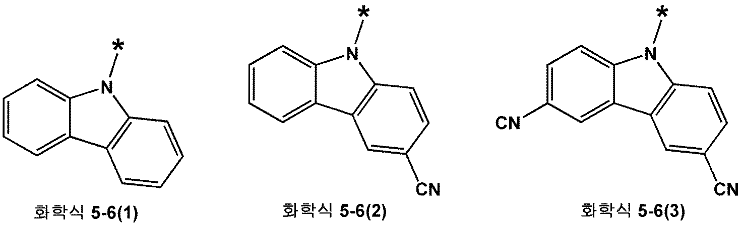 Figure pat00120
