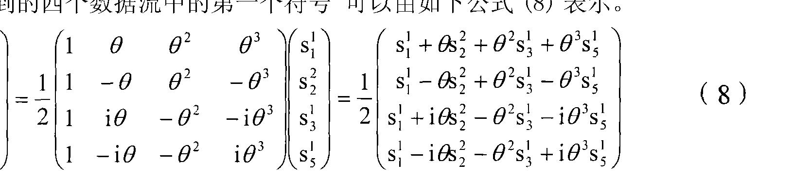 Figure CN101340265BD00083