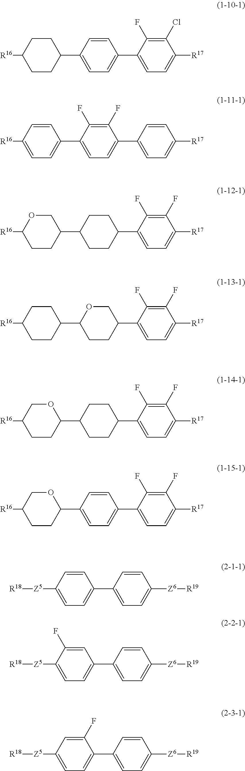 Figure US20150299571A1-20151022-C00021