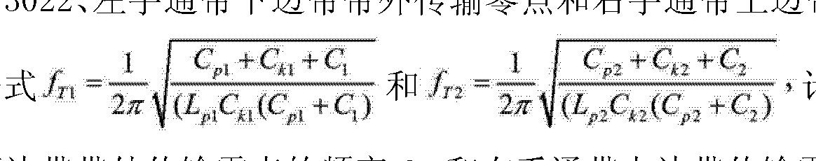Figure CN102299697BC00063