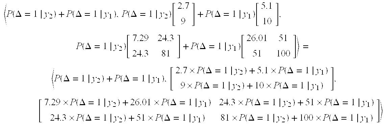 Figure US06345265-20020205-M00007