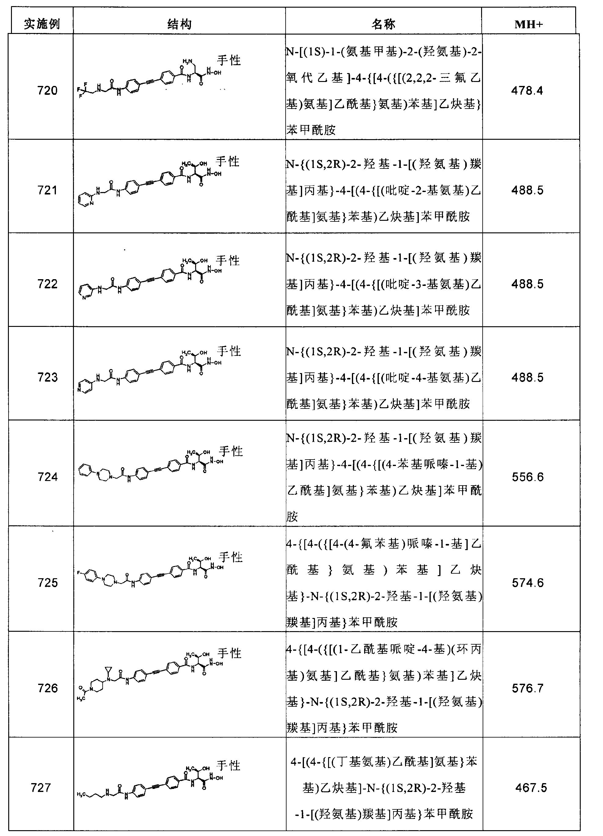 Figure CN102267924AD02111