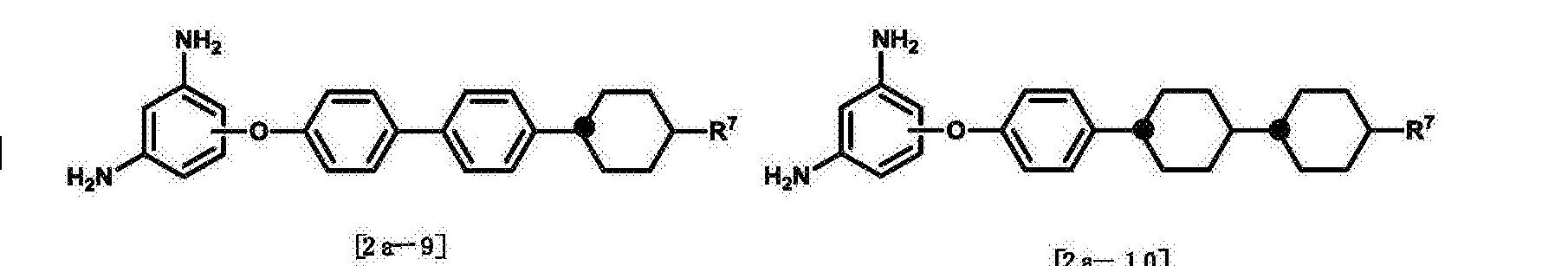 Figure CN105683828AD00162