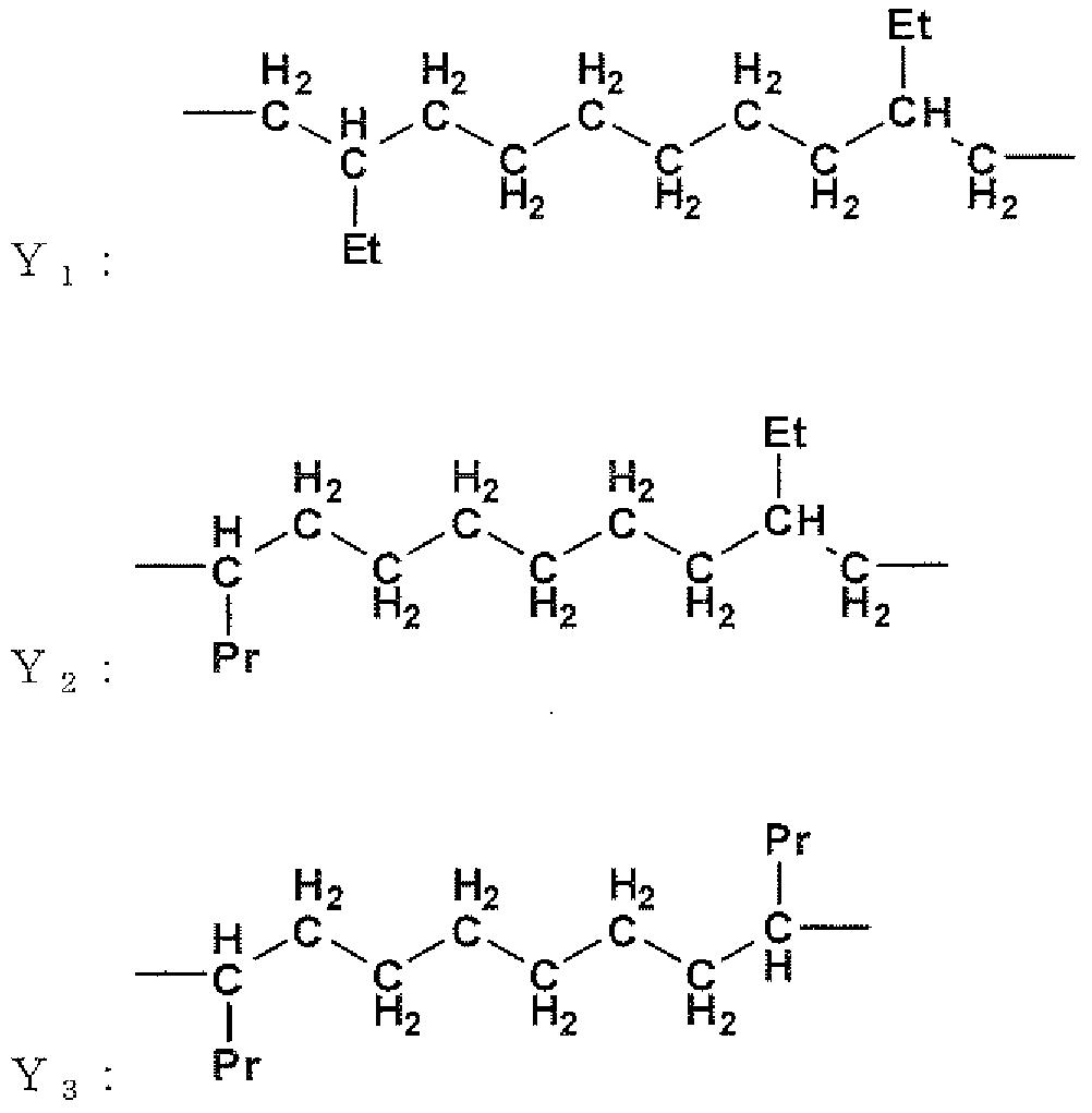 Figure 112011100693500-pct00047